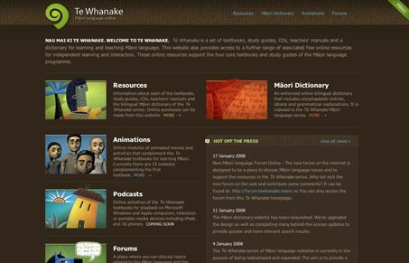 Te Whanake
