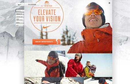 nikevision.com